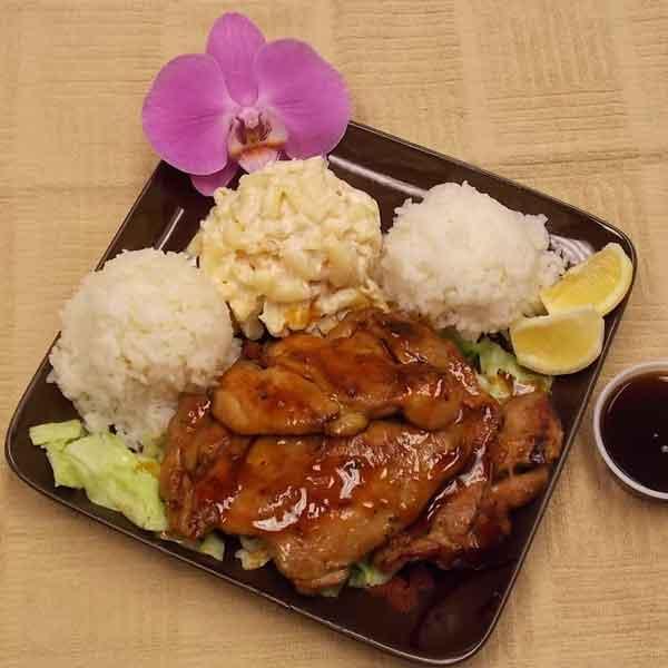 Sunny Hawaiian BBQ Gallery
